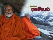மோடி  இந்த குகைக்குள்ள தியானம் பண்ண  ஒரு பக்கா காரணம் இருக்காம் !
