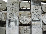 500 ஆண்டுகளுக்கு முன் தோன்றிய அமராவதியின் அதிசயங்கள் பற்றி தெரியுமா?