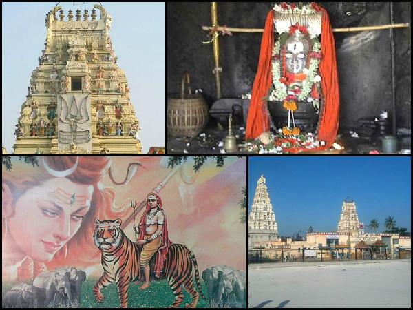 மலே மகாதேஸ்வரா கோயில் :