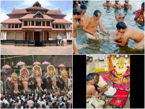 செங்கனூர் மகாதேவா கோயில் !!