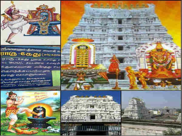 திருக்காளத்தி காளத்தியப்பர் கோயில்