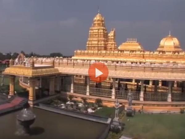 ஸ்ரீபுரம் கோல்டன் டெம்பிள் தங்ககோயில்