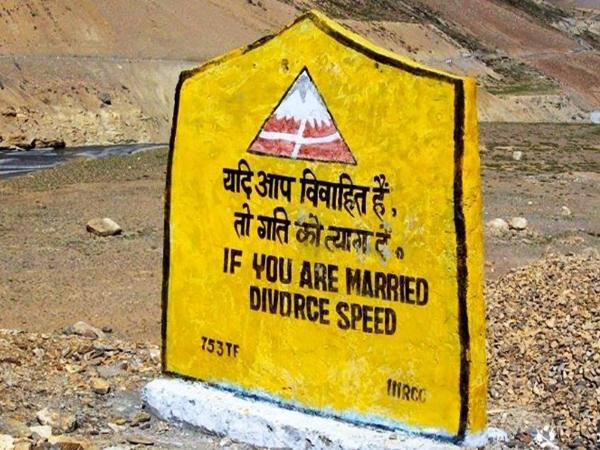 14. IF YOU ARE MARRIED DIVORCE SPEED