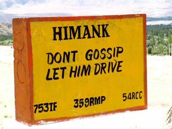 2. DONT GOSSIP LET HIM DRIVE