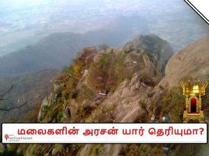 Prince All Mountain Paruvatha Malai