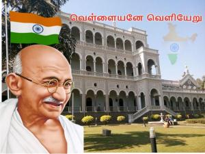 Do You Know About This Palace Where Gandhi Stayed