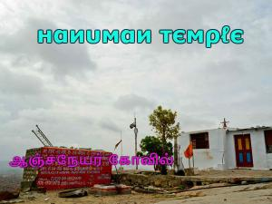 Yantrodharaka Hanuman Temple Hampi History Timings Addre