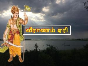 History Veeranam Lake Near Cuddalore