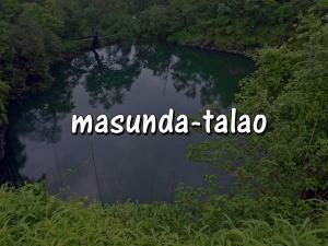 Masunda Talao Lake Thane 2018 History Boating Timings