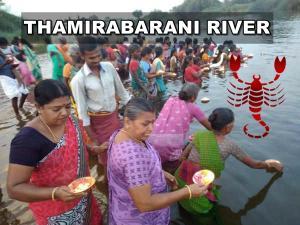 Thamirabarani Maha Pushkaram Festival 2018 Date Places