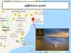 Adhirampatinam Travel Guide History Attraction Places Vis