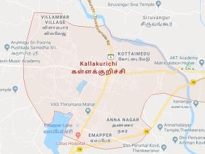 Best Places Visit Kallakurichi Attractions Things Do How