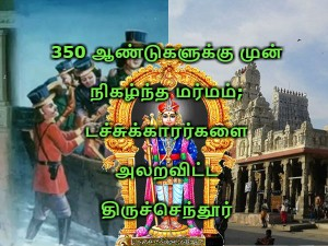 Let Visit Thiruchendur Coastal Town This Month