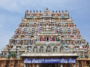 Travel Mahalingaswami Koil Near Tiruvidaimaruthur