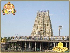 Ekambareswarar Kubera Temple Visit This Place Near Perambalur