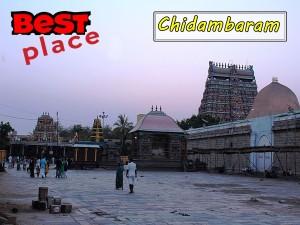 Best Places Visit Chidambaram