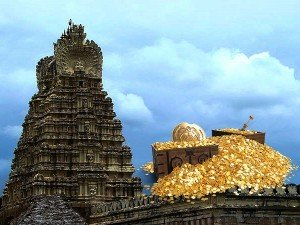 Gunaseelam Prasanna Venkatachalapathy Temple History Timing