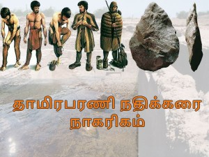 Srivaikuntam Travel Guide Attractions Things Do How Reach