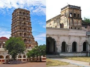 Thanjavur Maratha Palace Entry Fee History Timings How Re