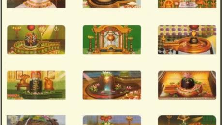 பரவசப்படுத்தும் 12 ஜோதிர்லிங்கங்கள் இந்தியாவில் எங்க இருக்குன்னு தெரியுமா ?