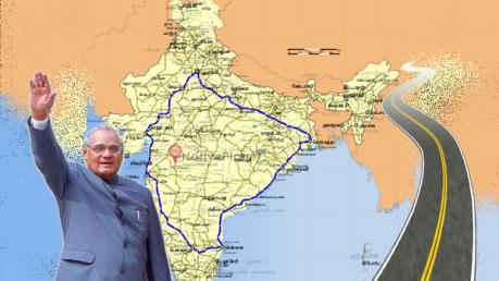 வாஜ்பாயின் தங்க நாற்கர சாலை- ஒரே சாலையில் இந்தியா முழுவதும் பயணிக்கலாம்!