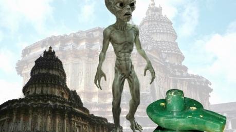 ஏலியன் பூமிக்கு வந்ததற்கான ஆதாரமாக நம்பப்படும் சிரிங்கேரி!