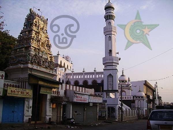 A Village Famous Its Unity Various Religions