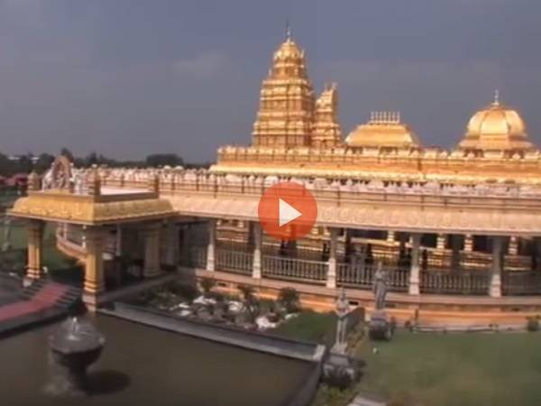 Travel One Only Golden Temple South India