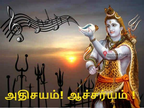 Lets Go Trip Where We Can Hear Lord Siva S Music